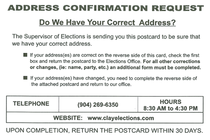 Address Confirmation Request